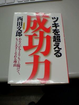 20100526092518