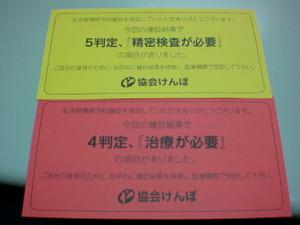 20100914165904