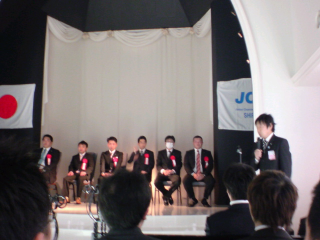 卒業式(Day437)