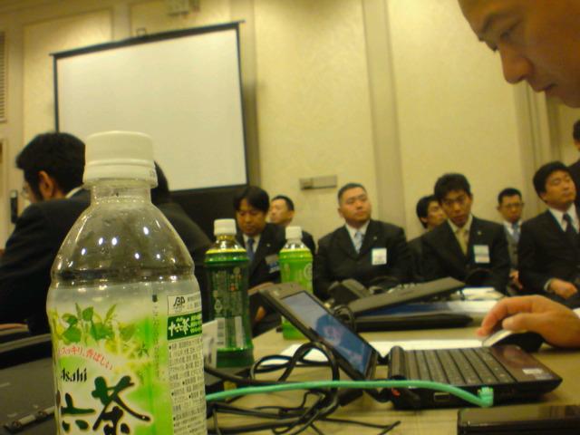 日本JC(Day444)